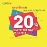 Mobifone khuyến mãi ngày 16/10/2019 tặng 20% thẻ nạp toàn quốc